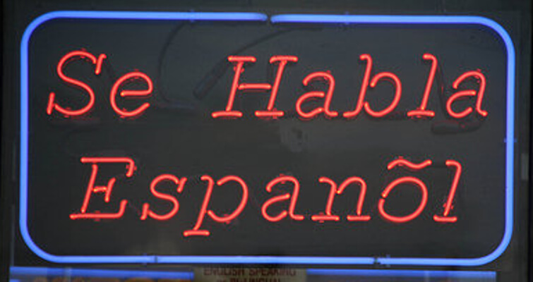 spanish oral exam Free flashcards to help memorize facts about spanish oral exam other activities to help include hangman, crossword, word scramble, games, matching, quizes, and tests.