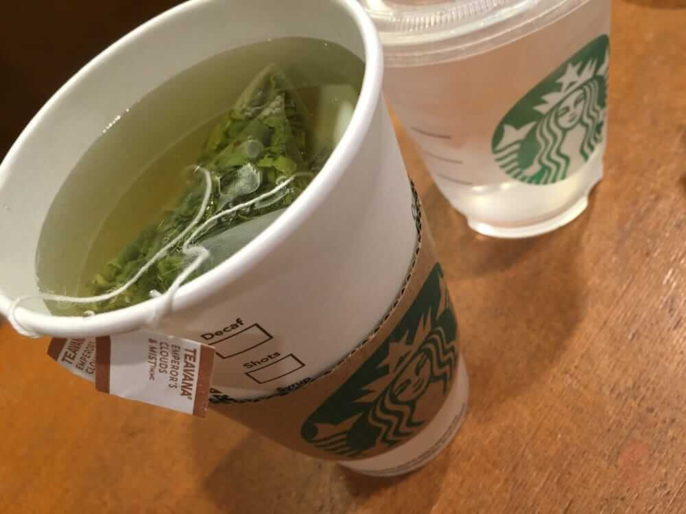 Emperor's Cloud and Mist Green Tea from Starbucks will get you through your test.