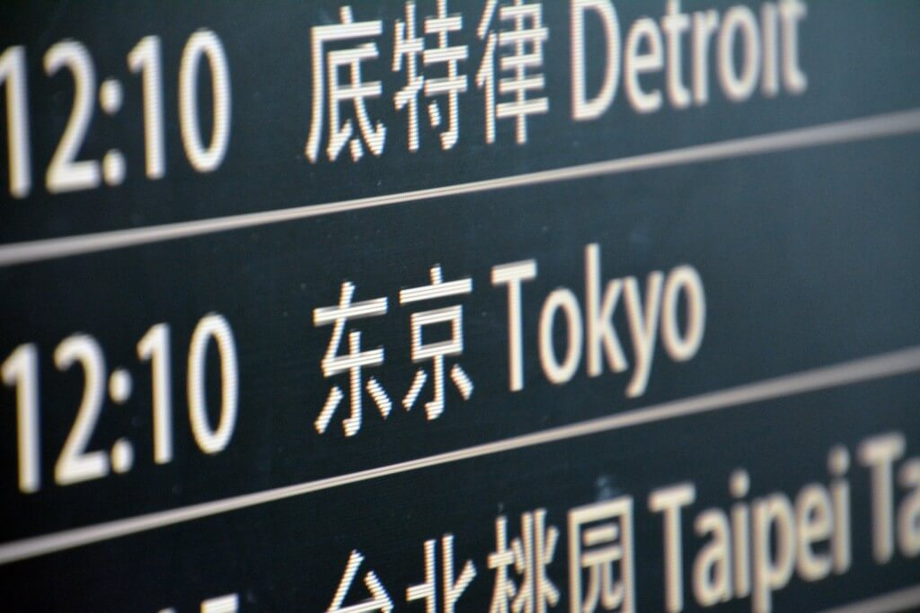tokyo travel departure time