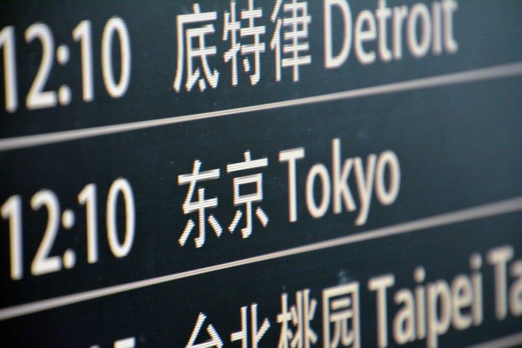 tokyo travel departure time