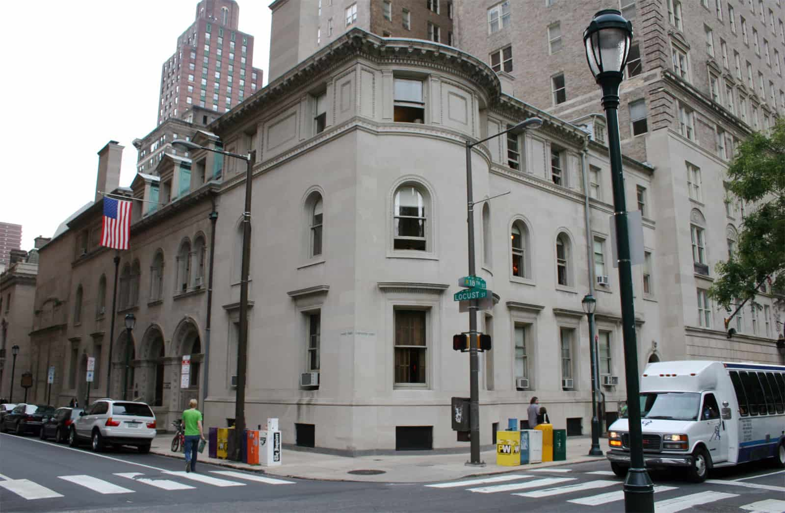 curtis institute of music hardest colleges to get into