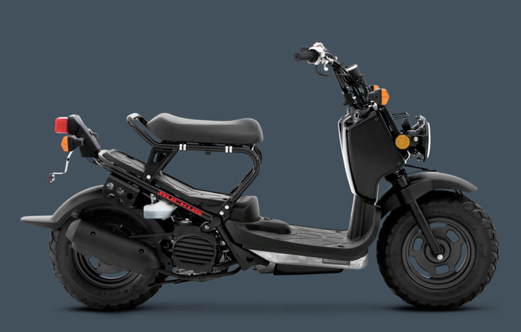 ruckus campus scooter