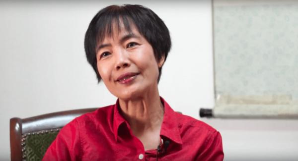 Professor, King Kok Cheung, UCLA