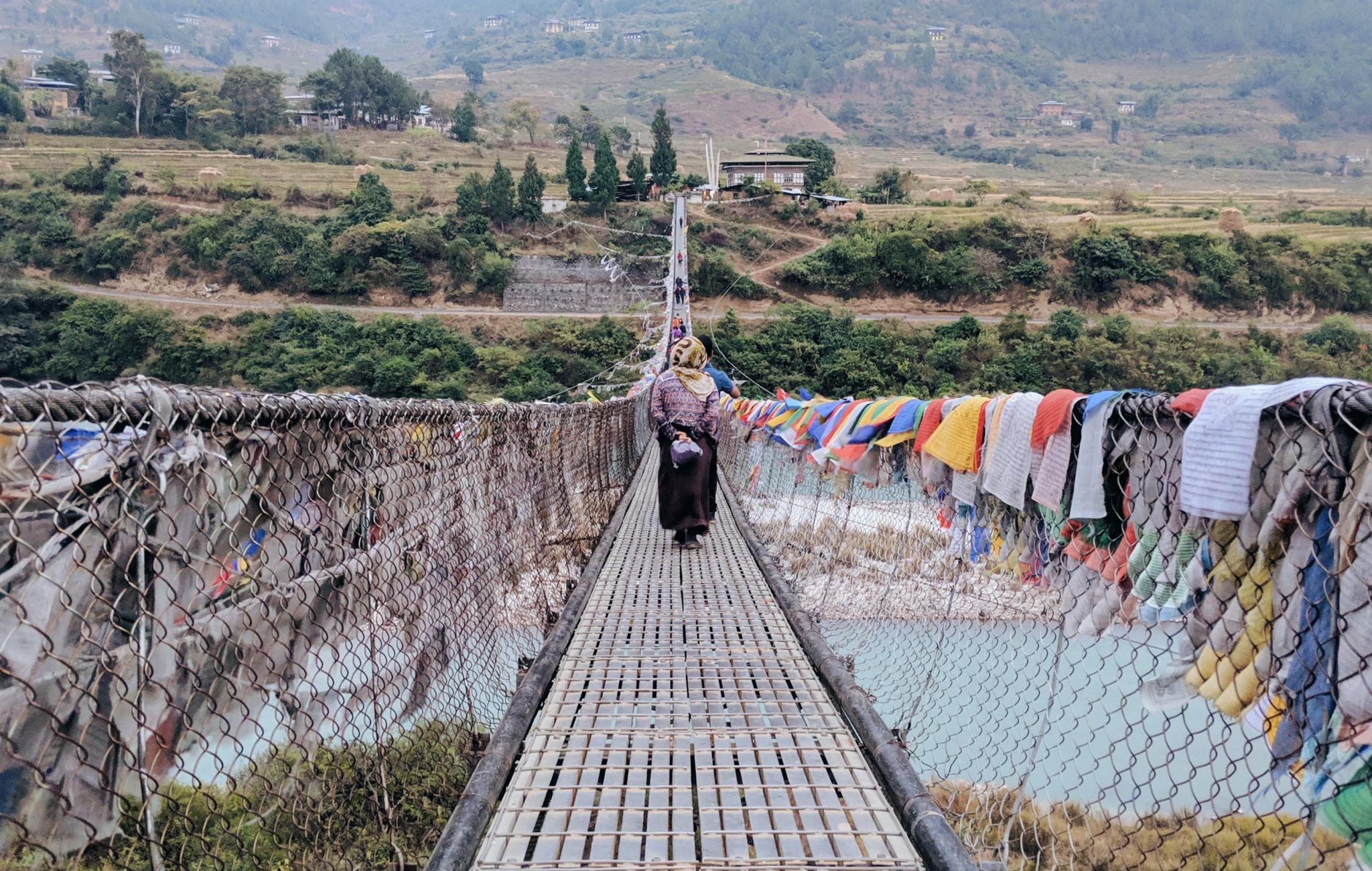 image of a suspension bridge in Bhutan