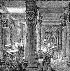 Library of Alexandria illustration